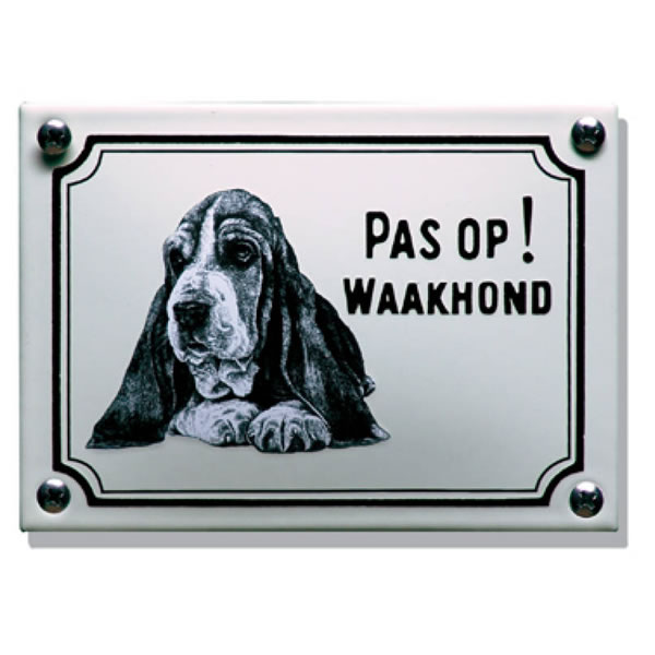 Emaille waakhond bord Hushpuppy (14x10 cm)