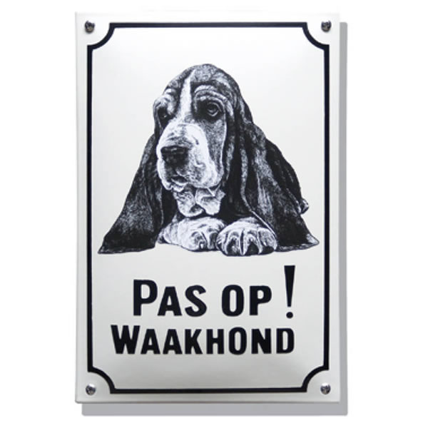 Emaille waakhond bord Hushpuppy (20x30 cm)